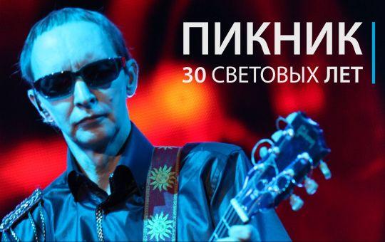 Иркутск вокзал заказ билетов